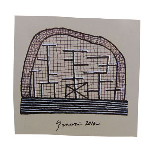 Voliere #4 Disegno by Andrea Branzi